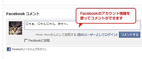 201202_fbCmm01.png
