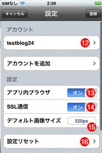 display04.png