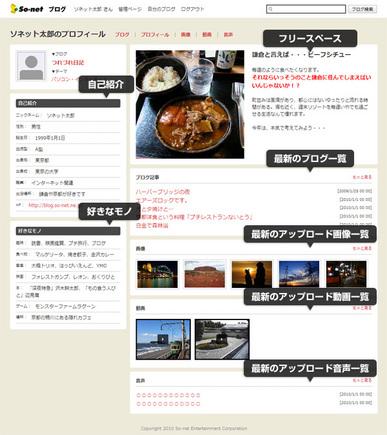 profile_sample.jpg