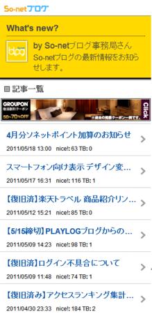 sp_index01.png