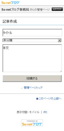 sp_index04.png