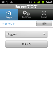 setting_03.png