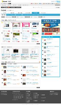 ranking_top.jpg